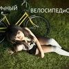 Типичный велосипедист. Велосипедисты Чернигова