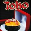 TOhO | Доставка суши и пиццы в г. Апатиты