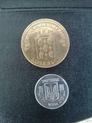 Нумизматы магнитогорска продать монеты цена 20 копеек 1989