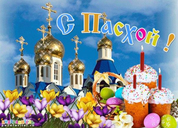 http://cs631831.vk.me/v631831583/836f/I2oW3PgNuyo.jpg