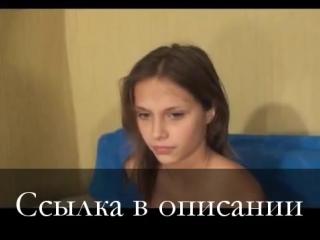 Цп, Маша Бабко, порно