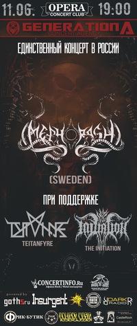 Mephorash (Sweden) * 11.06 * Opera Concert Club