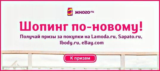 Суши Пятигорск Ессентуки - SushiLand | ВКонтакте
