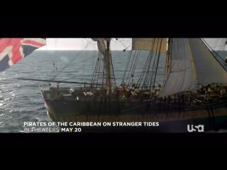 Пираты Карибского моря На странных берегах/Pirates of the Caribbean: On Stranger Tides (2011) О съёмках №6