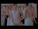 Восходящие звезды. Учебный год в Балетной школе Гранд-Опера 2012. Серия 5