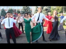 Випускний вальс на площі м Виноградова Виноградівська ЗОШ №2 Молодці