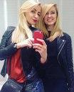 Карина Орлова фото #26