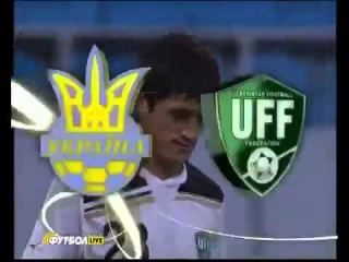 Футбол  Серия пенальти Украина Узбекистан. видео спорта футбол,