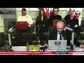 Бубнов на радио Спорт ФМ (3 часть, 14.03.2016)