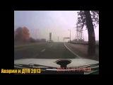Crash~2014 Подборка аварии и ДТП за октябрь 2013  Car Crash Compilation O