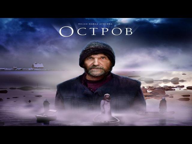 Дмитрий Дюжев и Петр Мамонов в фильме Остров 2006