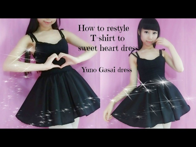 DIY How to Transform T shirt to sweet heart dress easy Anime Yuno Gasai inspired costume