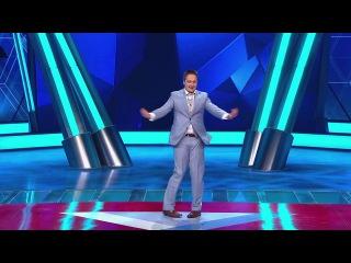 Comedy Баттл: Святослав Скворцов - О свадебном танце