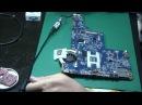 HP CQ62 не включается. Разборка и сборка CQ62. Прошивка BIOS. Изменить серийный номер HP DM