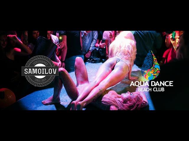 Катя Самбука Aqua Dance Beach Club 29.07