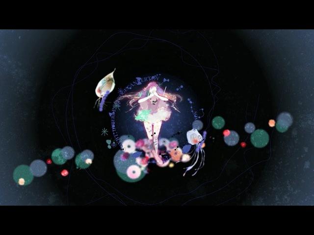 Sasakure.UK - Little Cry of The Abyss feat. Asako Toki / 深海のリトルクライ