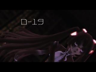 【MMD】D-19