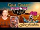Review Monster High 13 Wishes GiGi Grant / Обзор Монстер Хай 13 Желаний Джиджи Грант