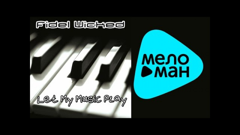 Fidel Wicked - Let My Music Play (Альбом 2013)