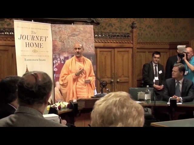 Радханатха Свами (Парламент Великобритании - 36 минут)