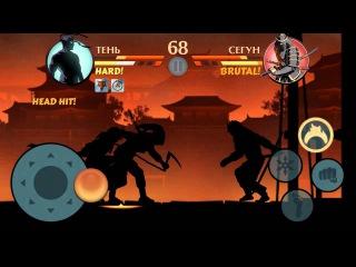 Shadow fight 2 - Тяжелейший бой против Сегуна (Shadow vs Shogun )