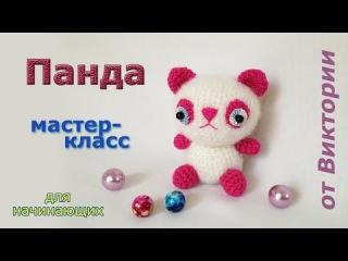Панда. Мастер-класс от Виктории. / Panda Bear. Master-class from Victoria.