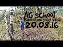 AG school PANOCHA AND gainer screw 20 08 16