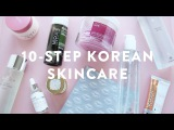 10-STEP KOREAN SKIN CARE REVIEW Inspired by Soko Glam
