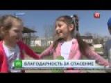 В Дагестане пристав герой спас детей при пожаре