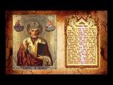 Символ веры - Догматы Церкви