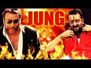 'Jung' | Full Hindi Movie | Sanjay Dutt, Shilpa Shetty, Raveena Tandon | HD