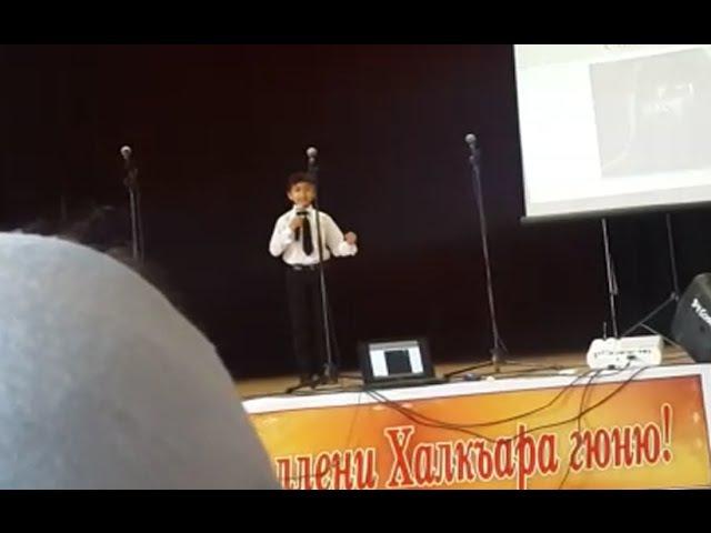 Кумык читает стих на родном языке (Стихи на кумыкском)