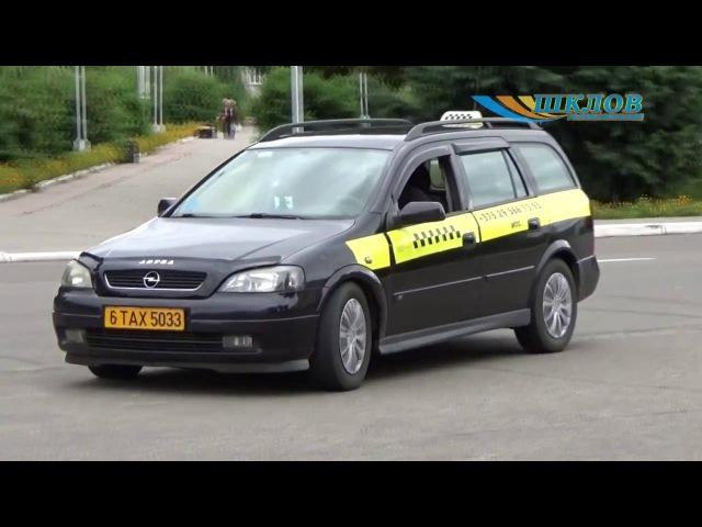 З 1 жніўня таксісты павінны мець у сваіх аўтамабілях прыбор кантролю выручкі