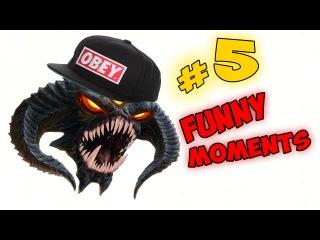 Dota 2 Funny moments ROSHAN EZ TRIPLE KILL Выпуск 5