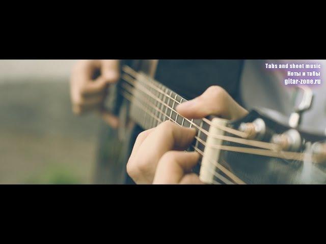 Клубняк на гитаре │ Fingerstyle guitar cover