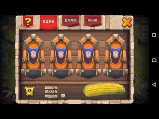 Castle Clash Обновление на Китае [27.01.2016]