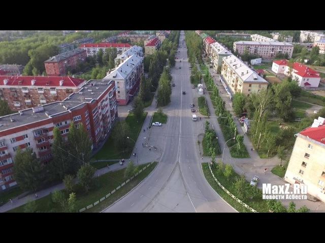 2016 08 01 Асбест Полеты - Кольцо