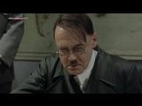 Гитлер о победе Макгрегора над Альдо