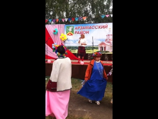 Ольга Пирогова поздравляет