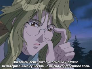 Потомки тьмы 5 серия (русские субтитры) Yami no Matsuei