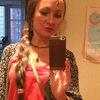 Yulya Grinevich