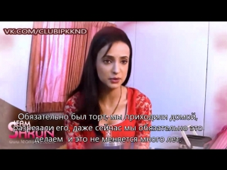TeamSarun_ Birthday Bytes With Sanaya Irani Sep 2013 (с переводом)