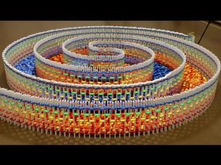 15 000 домино: потрясная тройная спираль