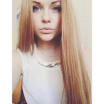 Анастасия Депутат