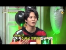 [JTBC] 마녀사냥.E64. Witch hunt Sung Sikyung Shin Dongyup Сон Шикен Ю Сеюн Joo Won