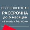 Люкс Окна /металлопластиковые окна в Киеве/