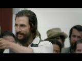 Свободный штат Джонса - Free State of Jones (Русский трейлер 2016)