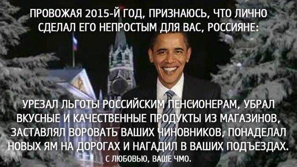 Россия обеспечивает террористов боеприпасами и проводит обучение, - начальник разведки Минобороны Скибицкий - Цензор.НЕТ 3821