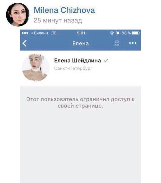 милена чижова целуется с девушкой фото