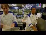 Адская кухня 7 сезон 5 серия